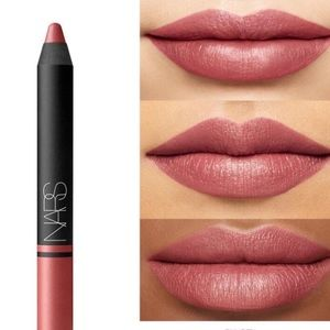 Mini Rikugien lip satin lipstick